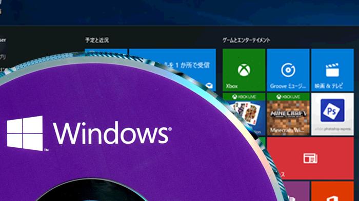 無償期間が終わっても、無料でWindows 10にアップグレード出来るって本当?