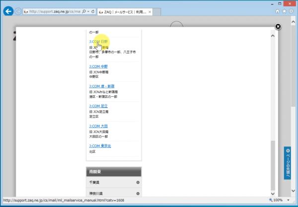jcom_set_02