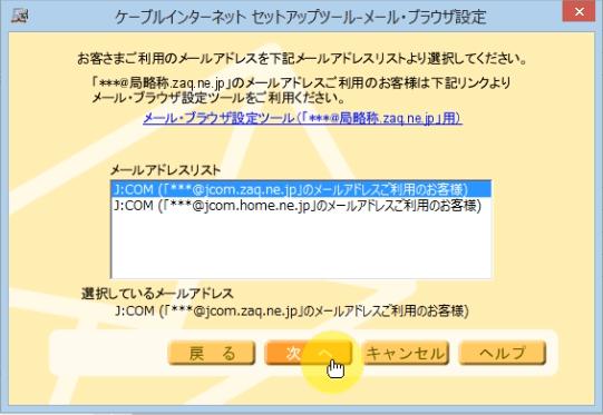 jcom_set_17