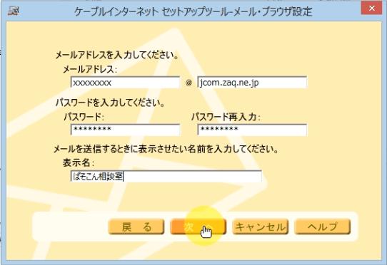 jcom_set_18