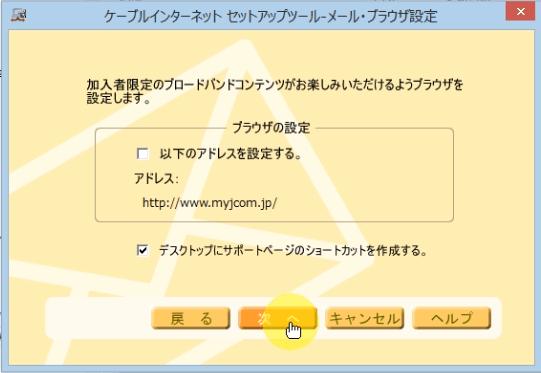 jcom_set_19