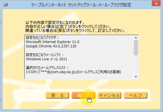 jcom_set_21