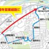 ミニバス・北野街道循環 北野街道口(発)->高幡不動(行)