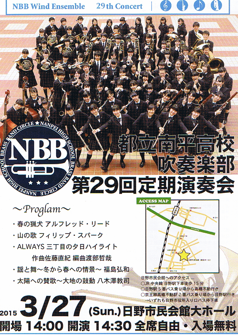 16_nbb_01