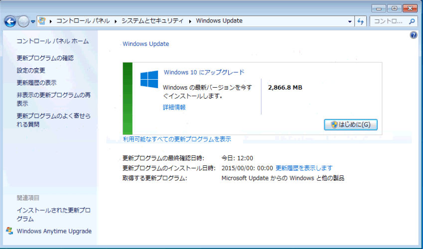 Windows_Update