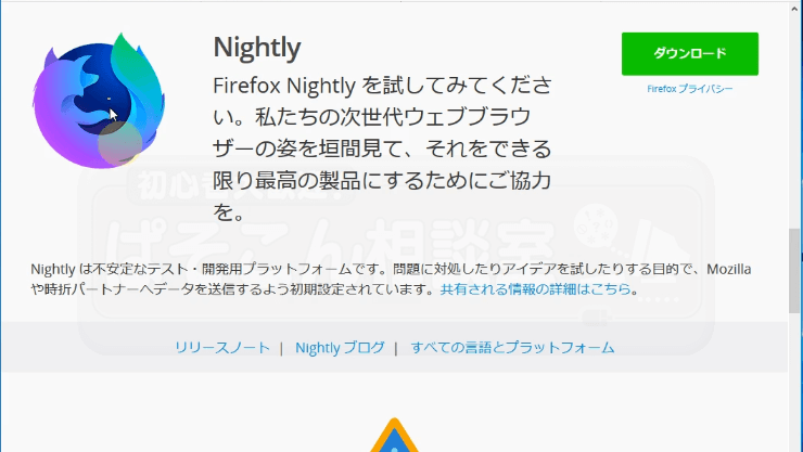 Firefox_Developer_Edition_05