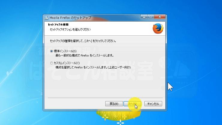 Firefox_esr529_10