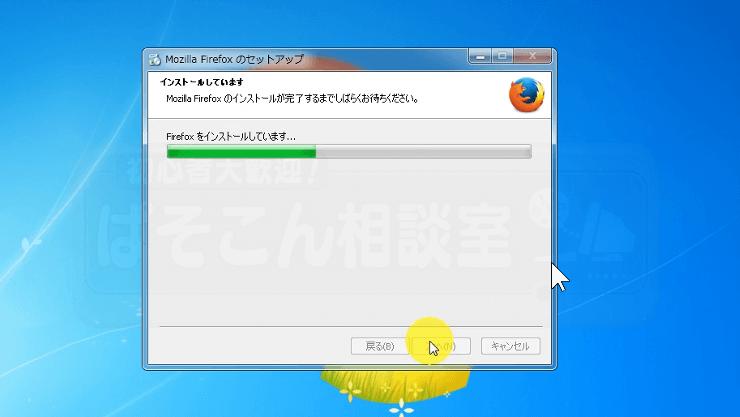 Firefox_esr529_13