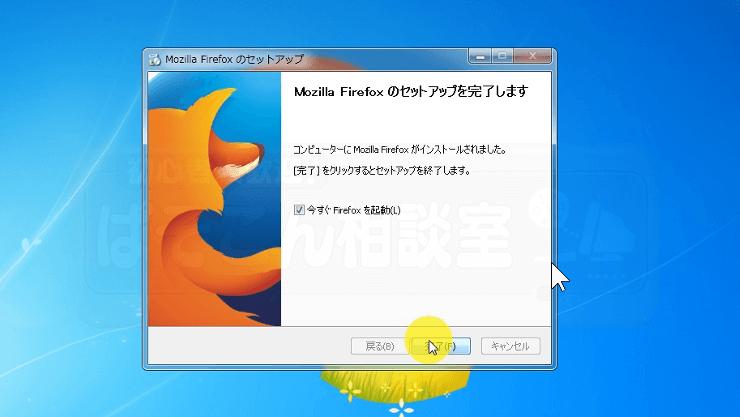 Firefox_esr529_14