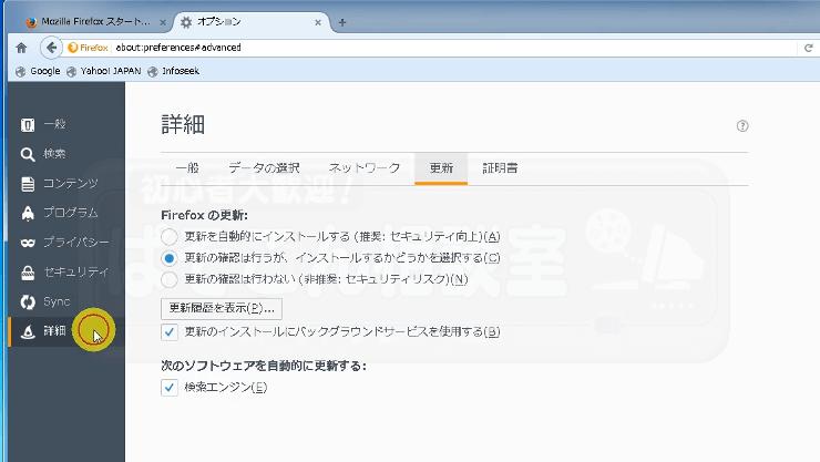 Firefox_esr529_16