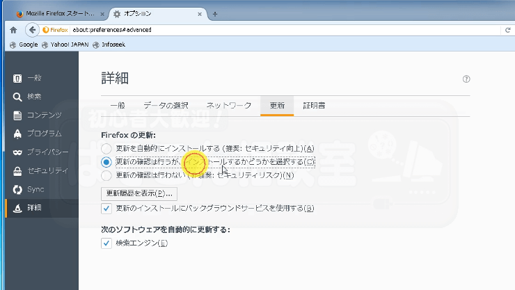 Firefox_esr529_17