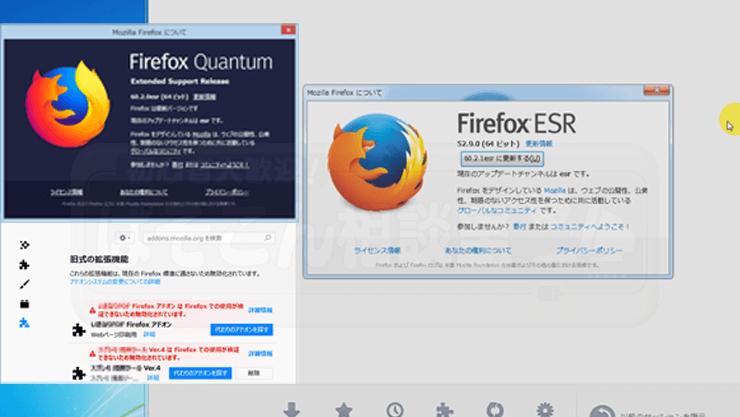 firefox esr 52.9