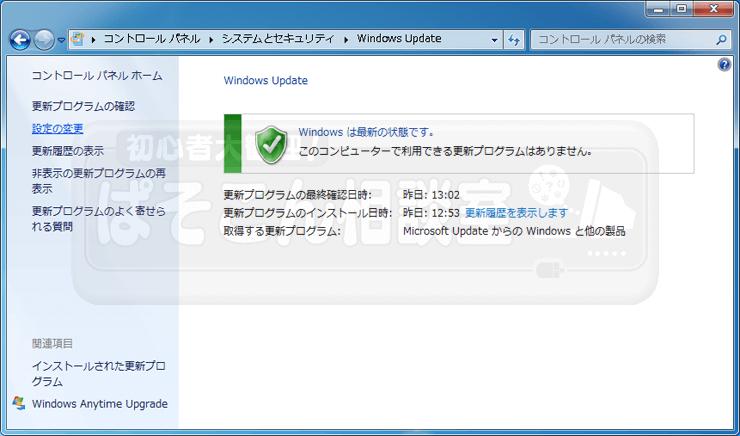 KB4056894_02