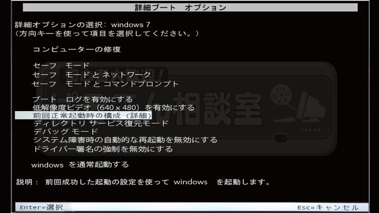 KB4056894_05