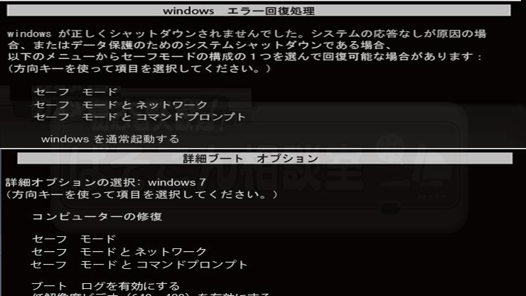 KB4093118_12