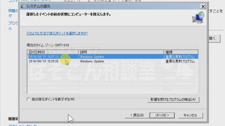 KB4093118_18