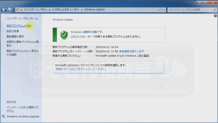 KB4103718_01