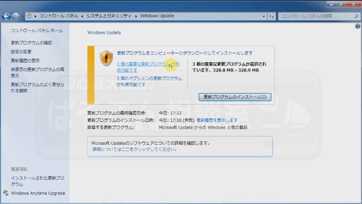KB4103718_02