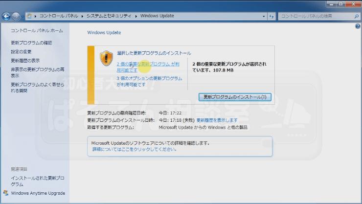 KB4103718_07