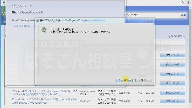 KB4103718_15