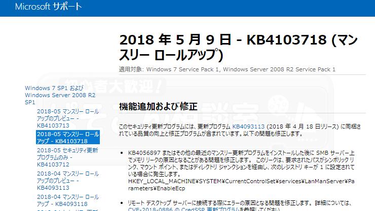 KB4103718_eye