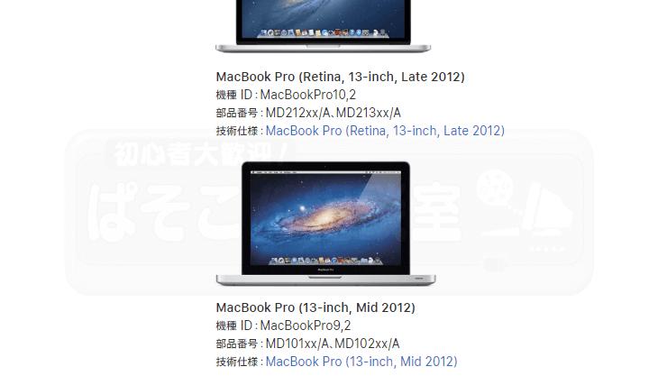 MAC_ssd_01