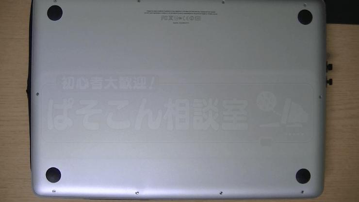 MAC_ssd_06