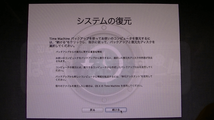 MAC_ssd_20