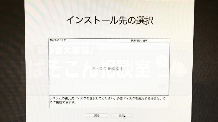 MAC_ssd_23