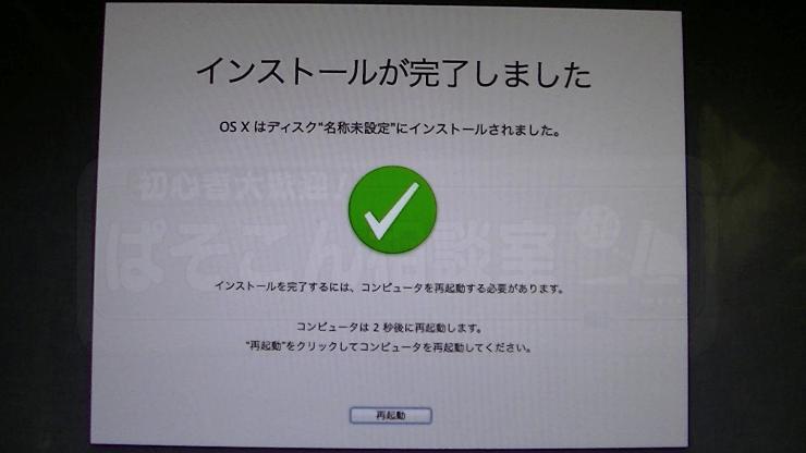 MAC_ssd_33