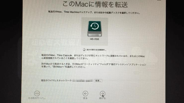 MAC_ssd_37