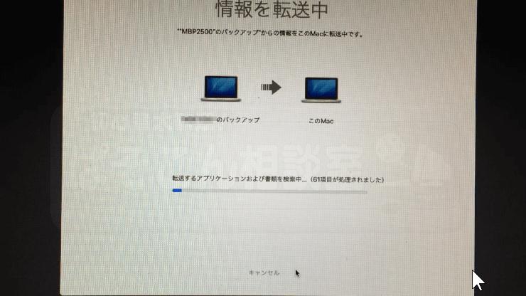 MAC_ssd_40