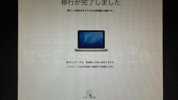 MAC_ssd_41