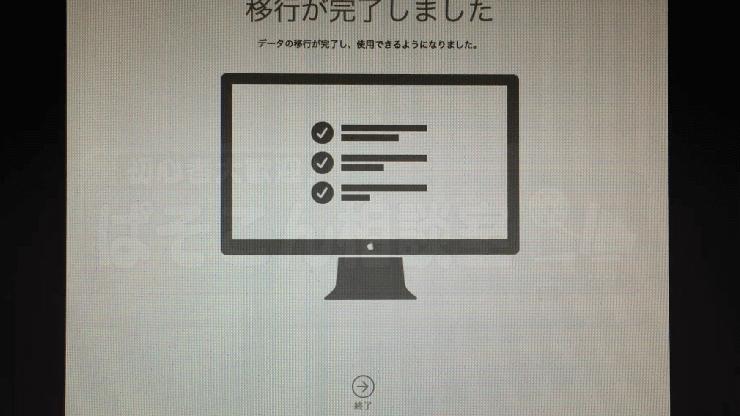 MAC_ssd_42