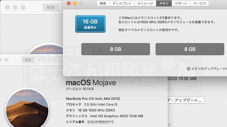 MAC_ssd_49