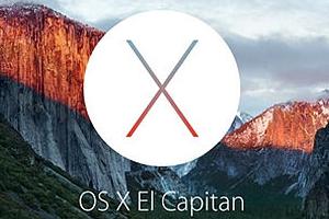MacOS_1011_El Capitan