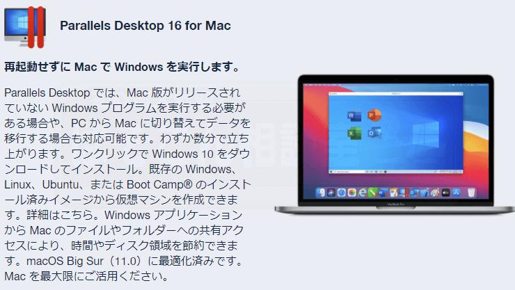 Mac_Para_Premium2020_002