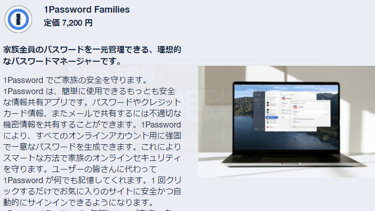 Mac_Para_Premium2020_005