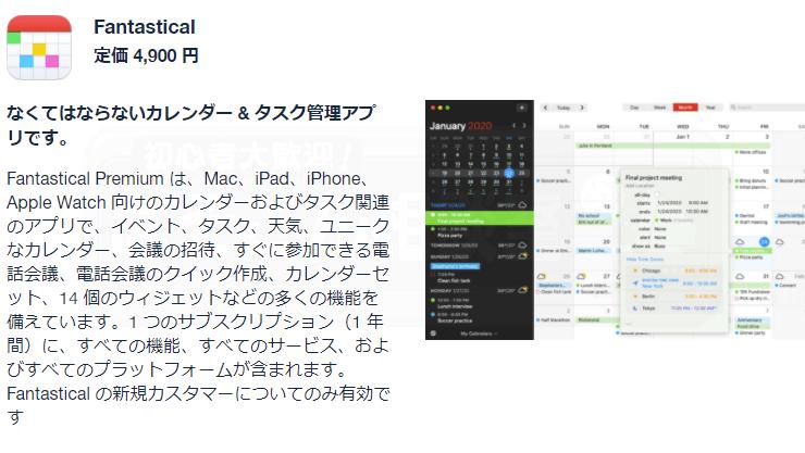 Mac_Para_Premium2020_007