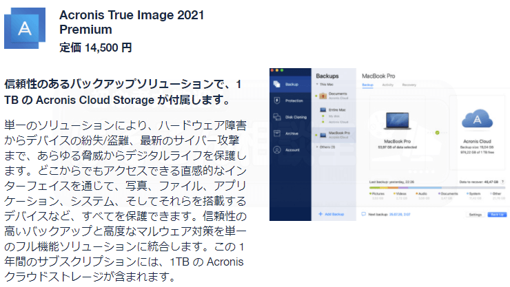 Mac_Para_Premium2020_009