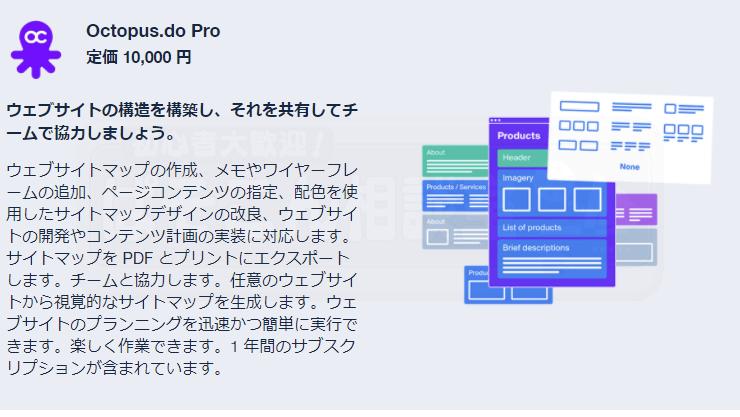 Mac_Para_Premium2020_010