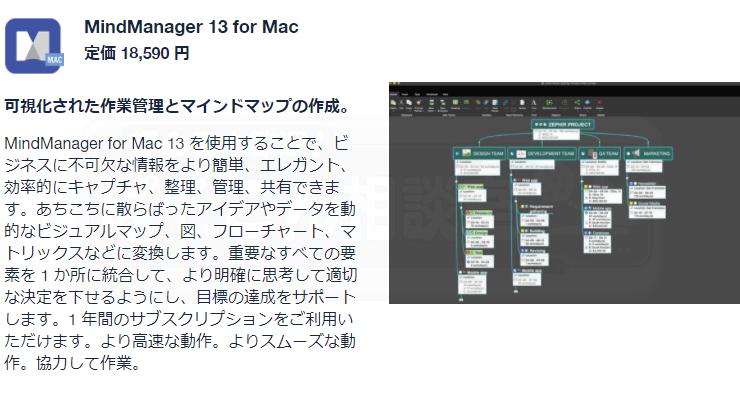 Mac_Para_Premium2020_011