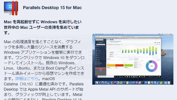 Mac_Para_Premium2020_02