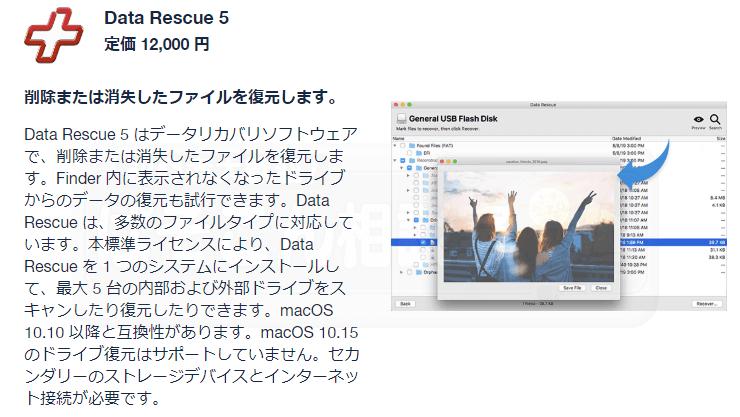Mac_Para_Premium2020_06