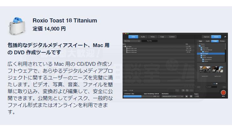 Mac_Para_Premium2020_07