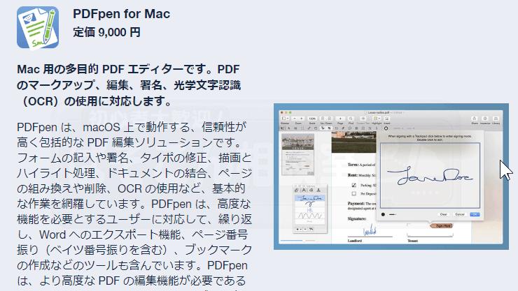 Mac_Para_Premium2020_08