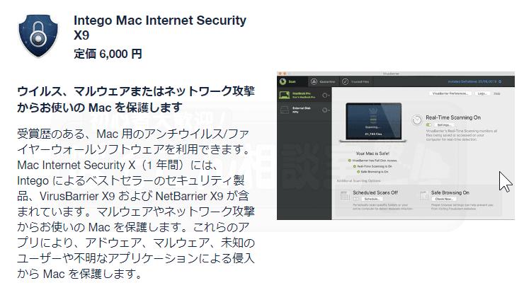 Mac_Para_Premium2020_09