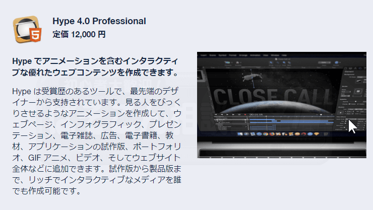 Mac_Para_Premium2020_10