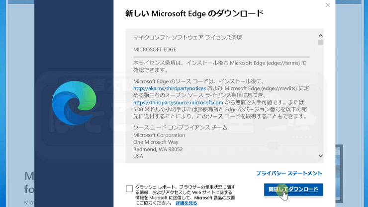 Microsoft_Edge_win81_05