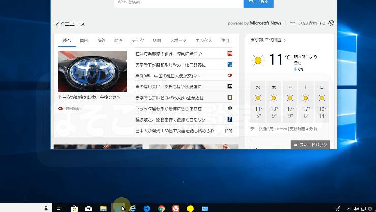 Microsoft_account_delete_01.png